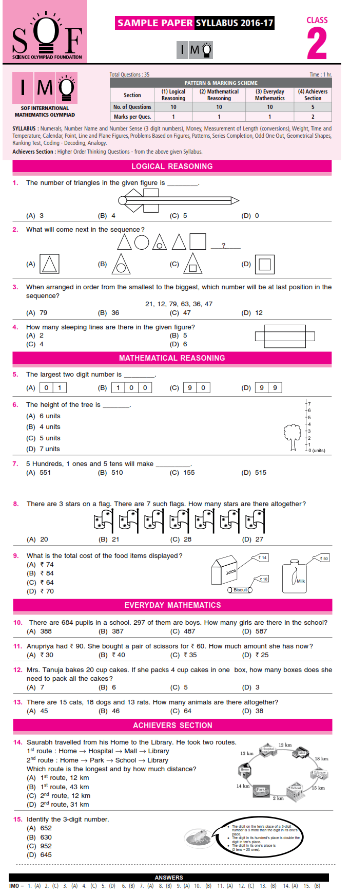 Sweet image inside caaspp practice tests printable